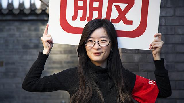 Faye Pu