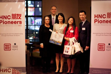 Raffle Winner: Helen Yan! (Photo Credit: Lee, Orient-Media)