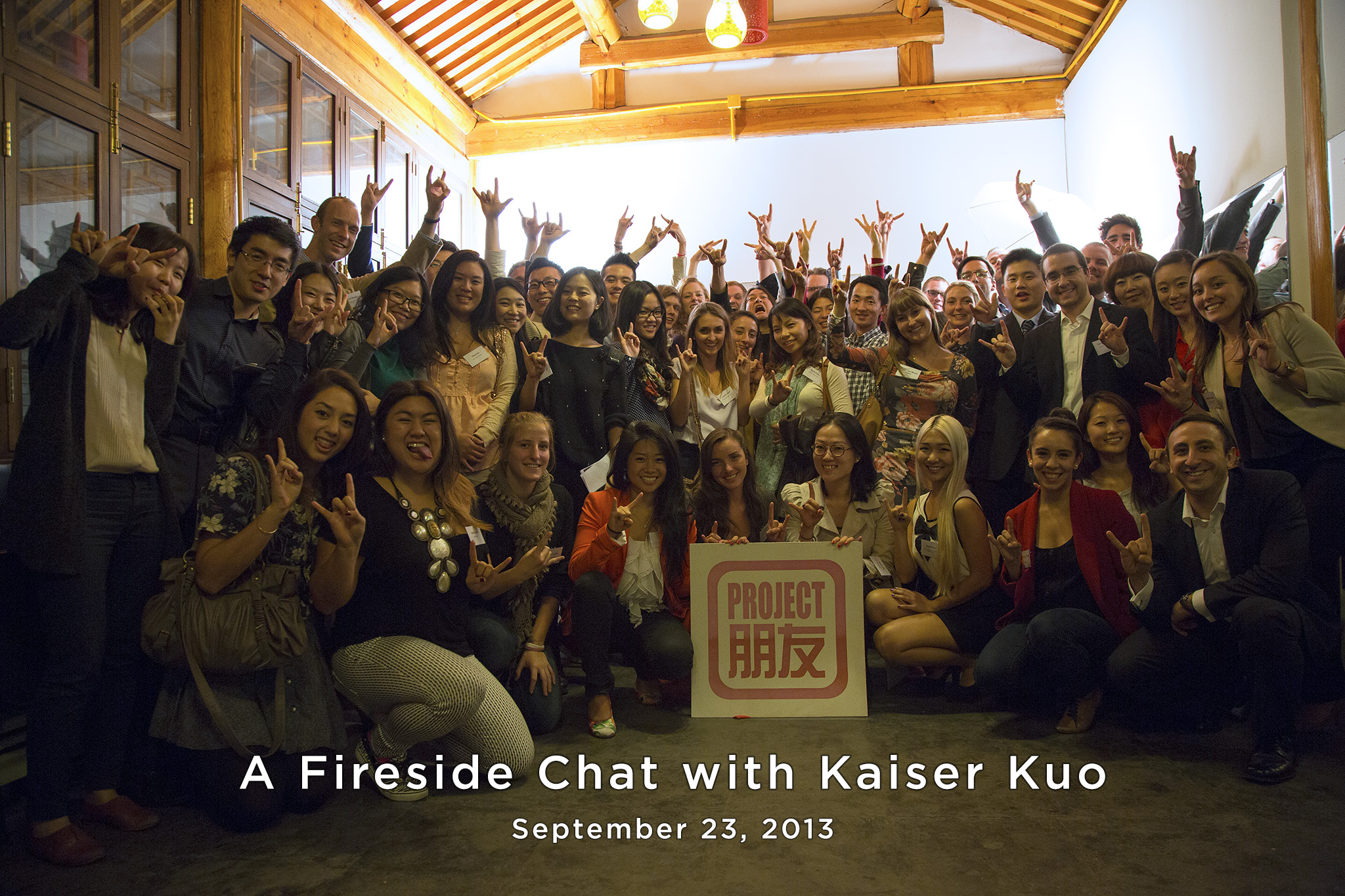 A Fireside Chat with Kaiser Kuo