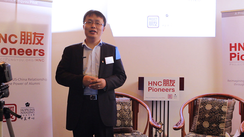 Boyong Wang, Former Hopkins Beijing Alumni Club Leader