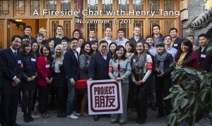 A Fireside Chat with Henry Tang