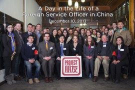 A Day in the Life of a Foreign Service Officer in China