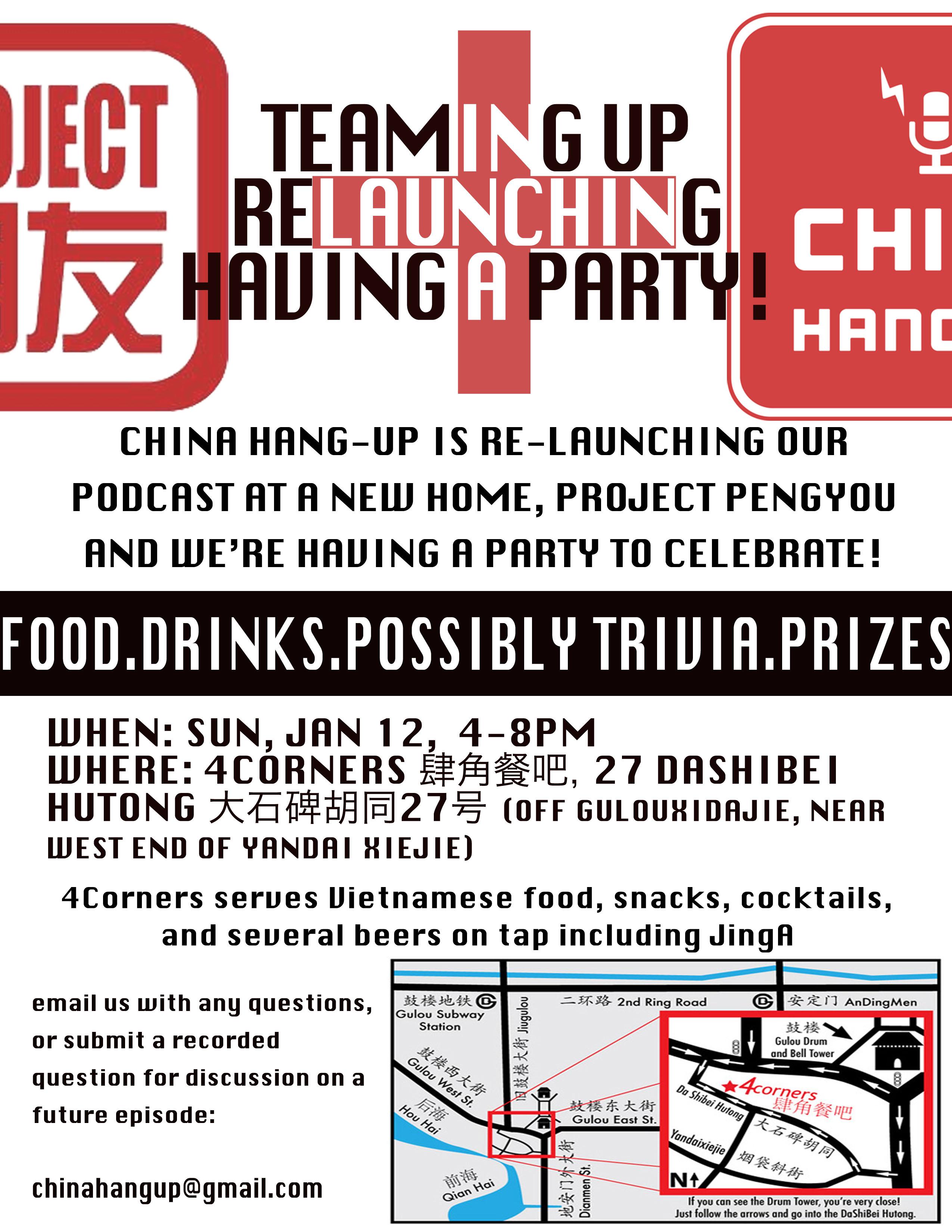 CHU launch poster