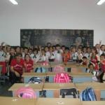 migrant school