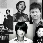 The faces of modern Chinese literature