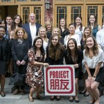 NYU CGA students at the Project Pengyou Courtyard