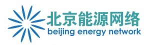 Field Trip to Solar Thermal Greenhouse Project | Beijing Energy Network