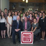 Group Photo with (from left to right) Nathan Keltner, Cultural Affairs Officer at the U.S. Embassy, Tom Healy, Chairman of the Fulbright Scholarship board, and Holly Chang, Founder and CEO of The Golden Bridges Foundation and Project Pengyou in the front
