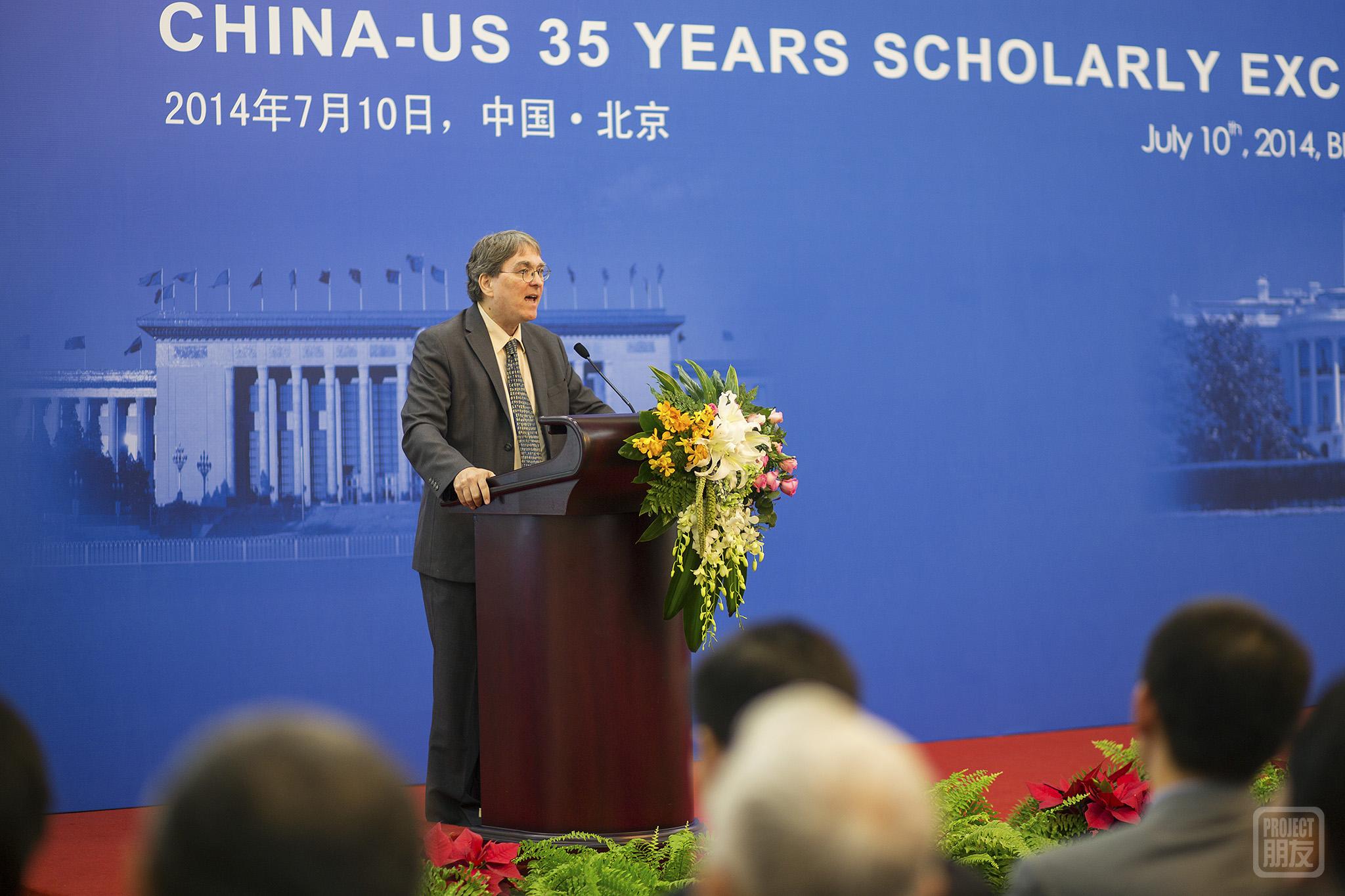 David Moser, Academic Director at CET Chinese Studies.