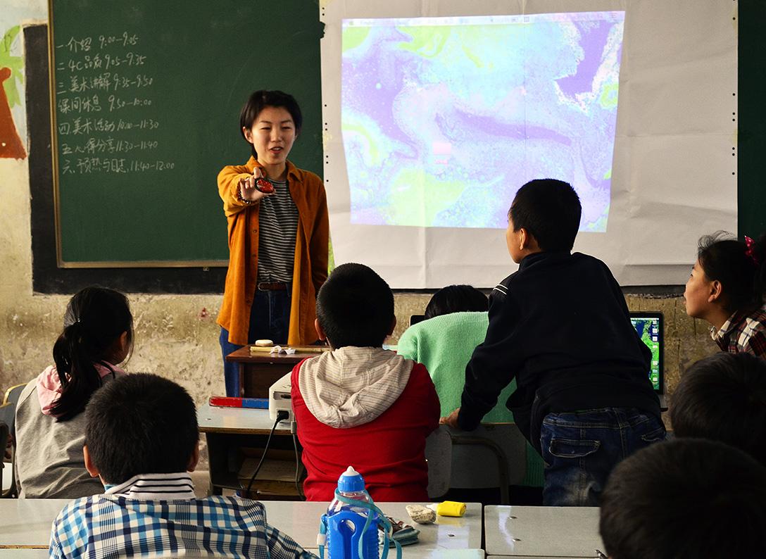 An ABC classroom.