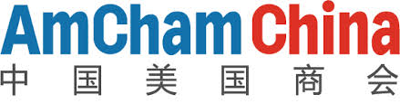 Wealth and Power: China's Long March to the 21st Century | AmCham, China