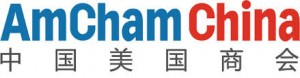 AmCham China Networking Night | AmCham