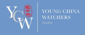 Young China Watchers Presents: Louisa Lim | Young China Watchers, London