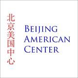 Beijingamericancenter logo