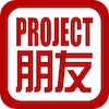 Project Pengyou LOGO 100x100