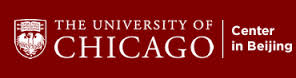 The Rule of Law: Formal and Informal Requirements | University of Chicago Center in Beijing