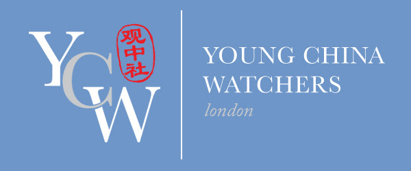 Young China Watchers Presents: Gareth Ward | Young China Watchers, London