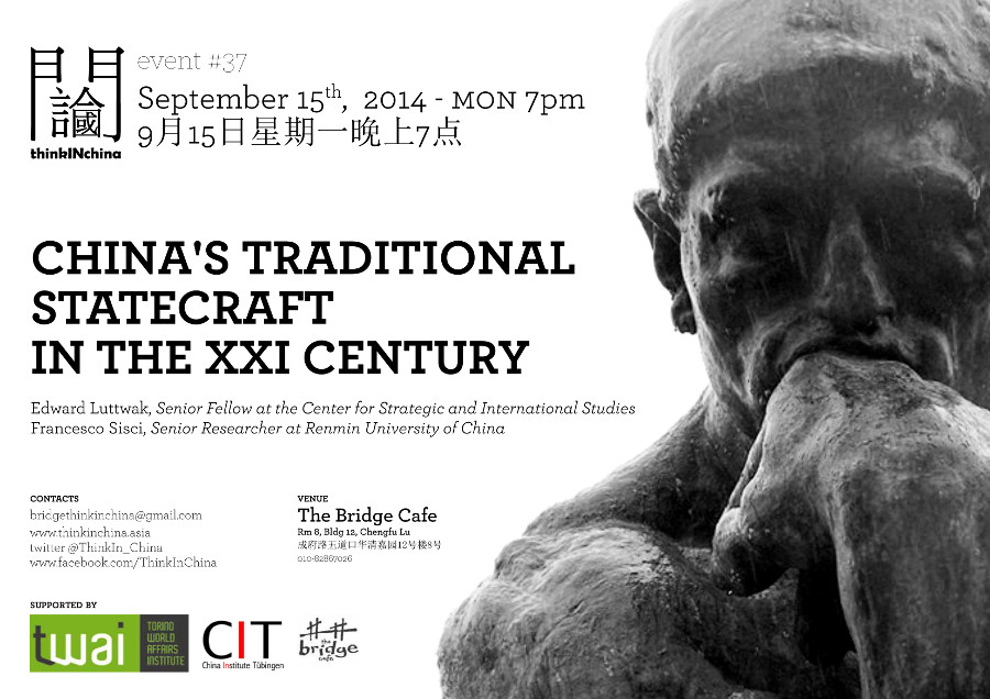 China's Traditional Statecraft in the XXI Century | ThinkIN China