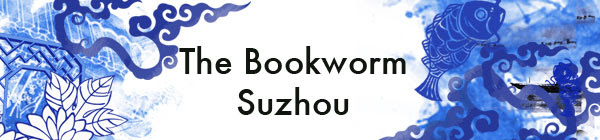Book Talk: Gary Bowerman The New Chinese Traveller | The Bookworm, Suzhou