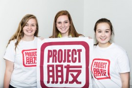 Project Pengyou University of Maryland Chapter