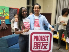 Project Pengyou Swarthmore Chapter