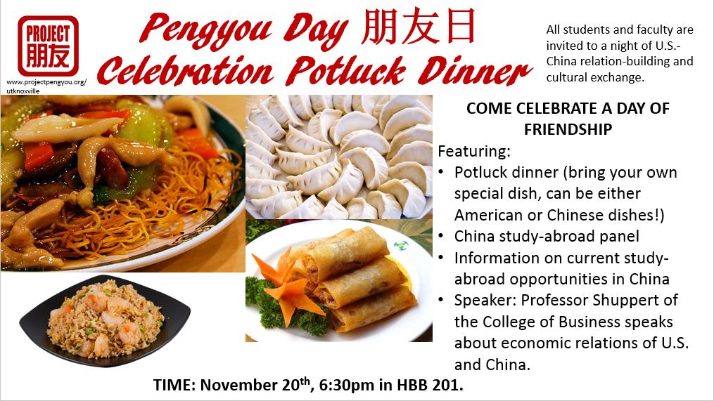 UTK Pengyou Day Potluck! | Project Pengyou UTK Chapter