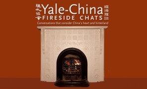 Fireside Chat featuring Steve Barclay | Yale-China Association