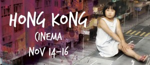 Hong Kong Cinema at San Francisco Film Society | The San Francisco Film Society