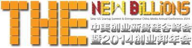 The New Billions: China-US Entrepreneur's Summit | Entrepreneur China Media