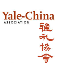 Information Session: Teaching Fellowship | Yale-China Association