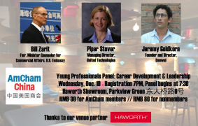 Young Professional Career Development and Leadership | AmCham China