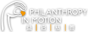 Philanthropy in Motion, Model Foundation