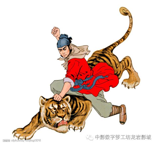 image credit: weibo.com