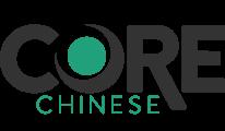 Core Chinese