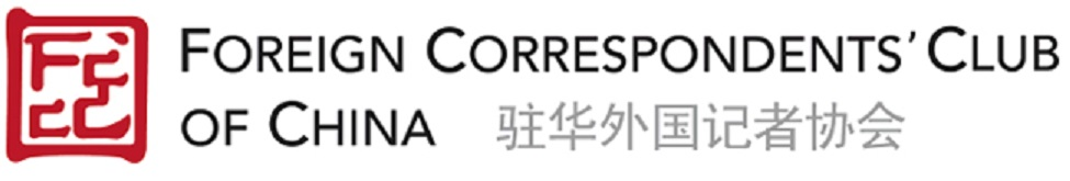 Foreign Corrupt Practices Act: A Primer   Foreign Correspondents Club of China