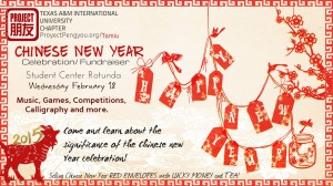 Chinese New Year PENGYOU Celebration!