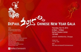 DePaul 2015 Chinese New Year Gala |