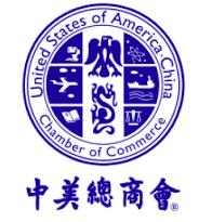 USCCC 18th Anniversary Chinese New Year Dinner | U.S.-China Chamber of Commerce