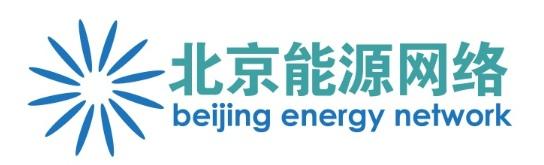 Beijing Energy & Environment Roundtable (BEER) | Beijing Energy Network
