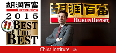 China Impact Speaker Series: Rupert Hoogewerf & Elizabeth Harrington | China Institute