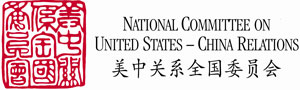 The Importance of Evidence: Facts, Fiction and the South China Sea with Bill Hayton | National Committee on United States - China Relations