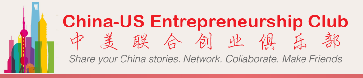 China-US Business Networking | China Entrepreneurship Club