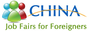 The 2015 Job Fair for Foreigners in Shenzhen | China Job Fair
