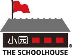Bohai or Bust Charity Bike Ride | The School House at Mutianyu Great Wall