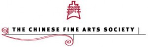 The Five Elements Project: Season Finale Concert | Chinese Fine Arts Society