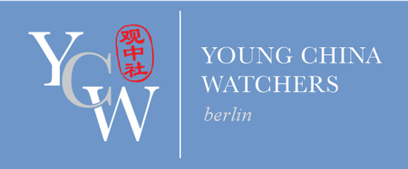 YCW Berlin Launch: China and the Future of the East Asian Regional Order | Young China Watchers, Berlin