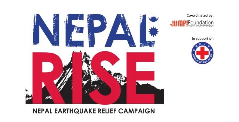 Nepal RISE