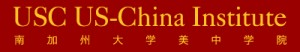 Xi Jinping's Unpublicized Agendas | USC US-China Institute