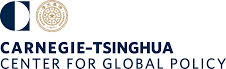 The International Order: Present and Future | Carnegie Tsinghua Center for Global Policy