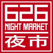 626 Night Market- Arcadia, CA